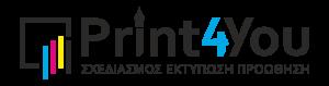 Print4you | Σχεδιασμός, Εκτύπωση, Προώθηση